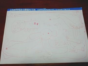 f:id:samuraiRed:20120322211750j:image