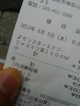 f:id:samuraiRed:20120609062608j:image