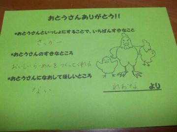 f:id:samuraiRed:20120616132437j:image