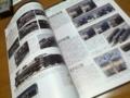 [twitter] 20年ぶりくらいに買ったTOMIXの総合カタログ。見てると一日どころか一