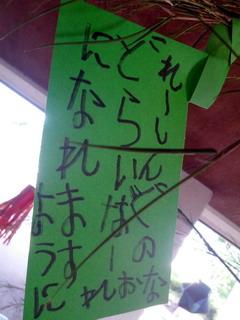 f:id:samuraiRed:20120816214654j:image