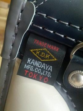 f:id:samuraiRed:20121014111612j:image