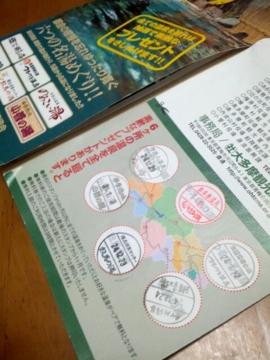 f:id:samuraiRed:20130102202100j:image