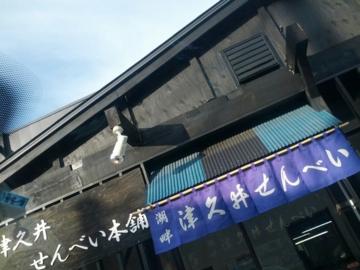 f:id:samuraiRed:20130211082458j:image
