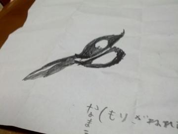 f:id:samuraiRed:20130427080623j:image