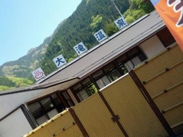 f:id:samuraiRed:20130505093913j:image