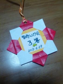 f:id:samuraiRed:20130629121154j:image