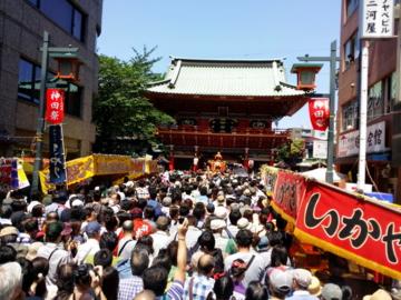 f:id:samuraiRed:20150510124835j:image
