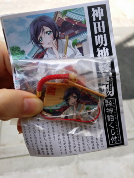f:id:samuraiRed:20150510132838j:image