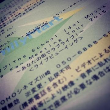 f:id:samuraiRed:20150611190113j:image