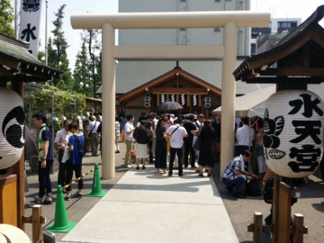 f:id:samuraiRed:20150721101210j:image