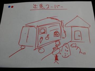 f:id:samuraiRed:20151112161511j:image