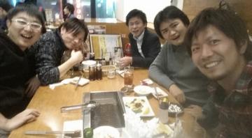 f:id:samuraiRed:20151230201851j:image