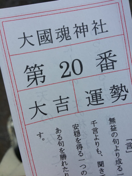 f:id:samuraiRed:20160108220832j:image