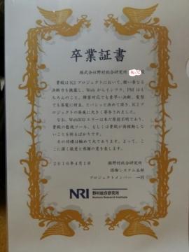 f:id:samuraiRed:20160402005927j:image