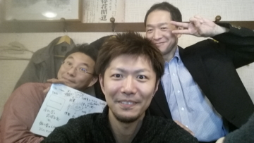 f:id:samuraiRed:20161202225240j:image