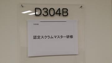 f:id:samuraiRed:20161218091651j:image