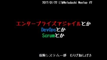 f:id:samuraiRed:20170122204501j:image