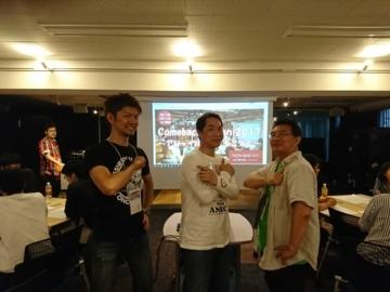 f:id:samuraiRed:20170513165204j:image