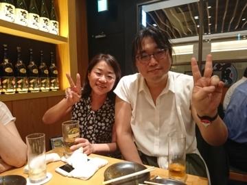 f:id:samuraiRed:20170629202854j:image