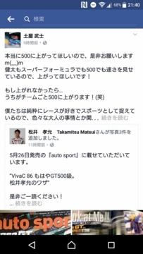 f:id:samuraiRed:20170702095815j:image