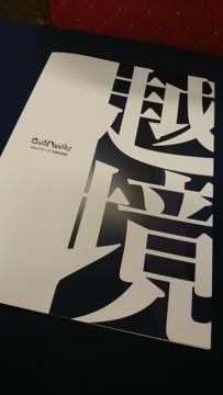 f:id:samuraiRed:20170829123914j:image