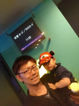 f:id:samuraiRed:20170910132650j:image