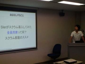 f:id:samuraiRed:20170926200822j:image