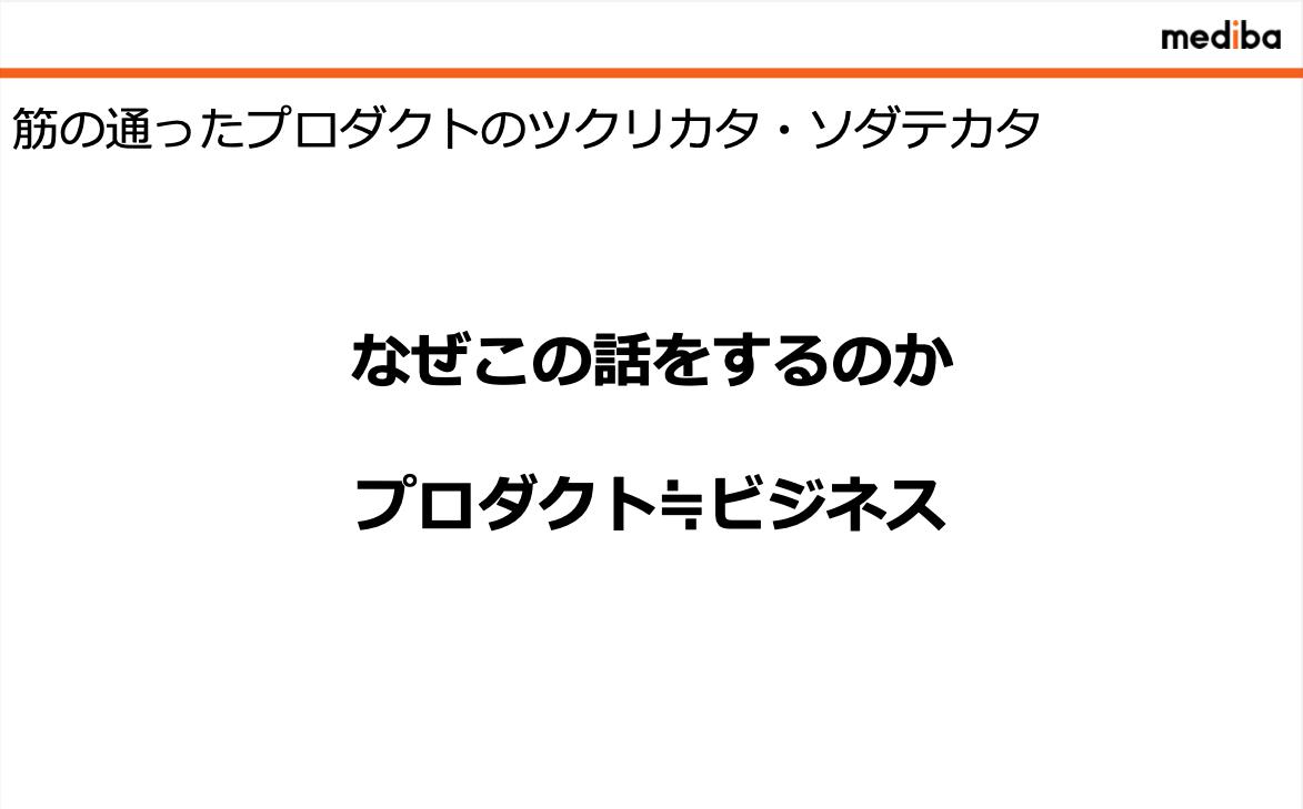 f:id:samuraiRed:20201130220202p:plain