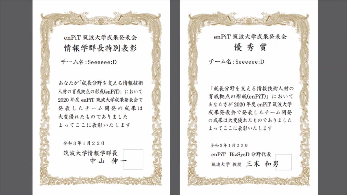 f:id:samuraiRed:20210125105817p:plain