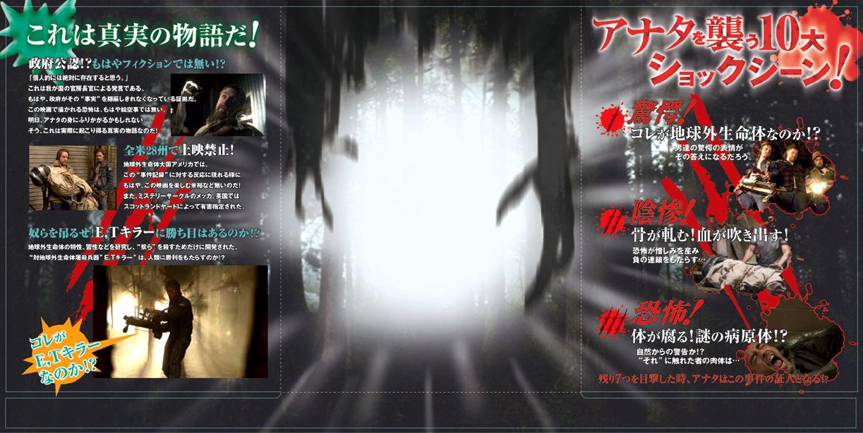 f:id:samurai_kung_fu:20071220153912j:image