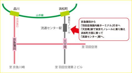 f:id:samurai_kung_fu:20120420120249j:image