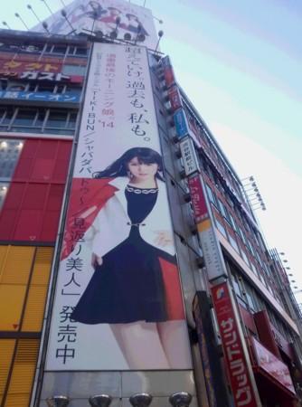 f:id:samuraibomb:20141018220354j:image