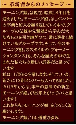 f:id:samuraibomb:20141025161325p:image