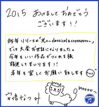 f:id:samuraibomb:20150102222002j:image