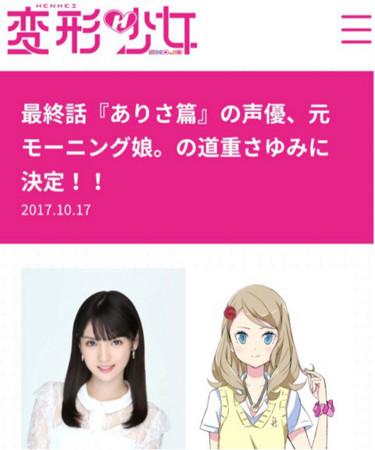 f:id:samuraibomb:20171017214141j:image