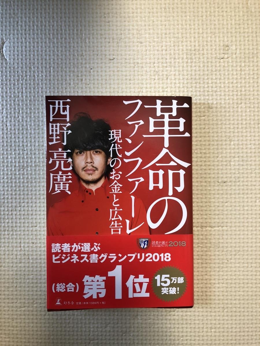 f:id:samuraiginsan:20190515233508j:plain