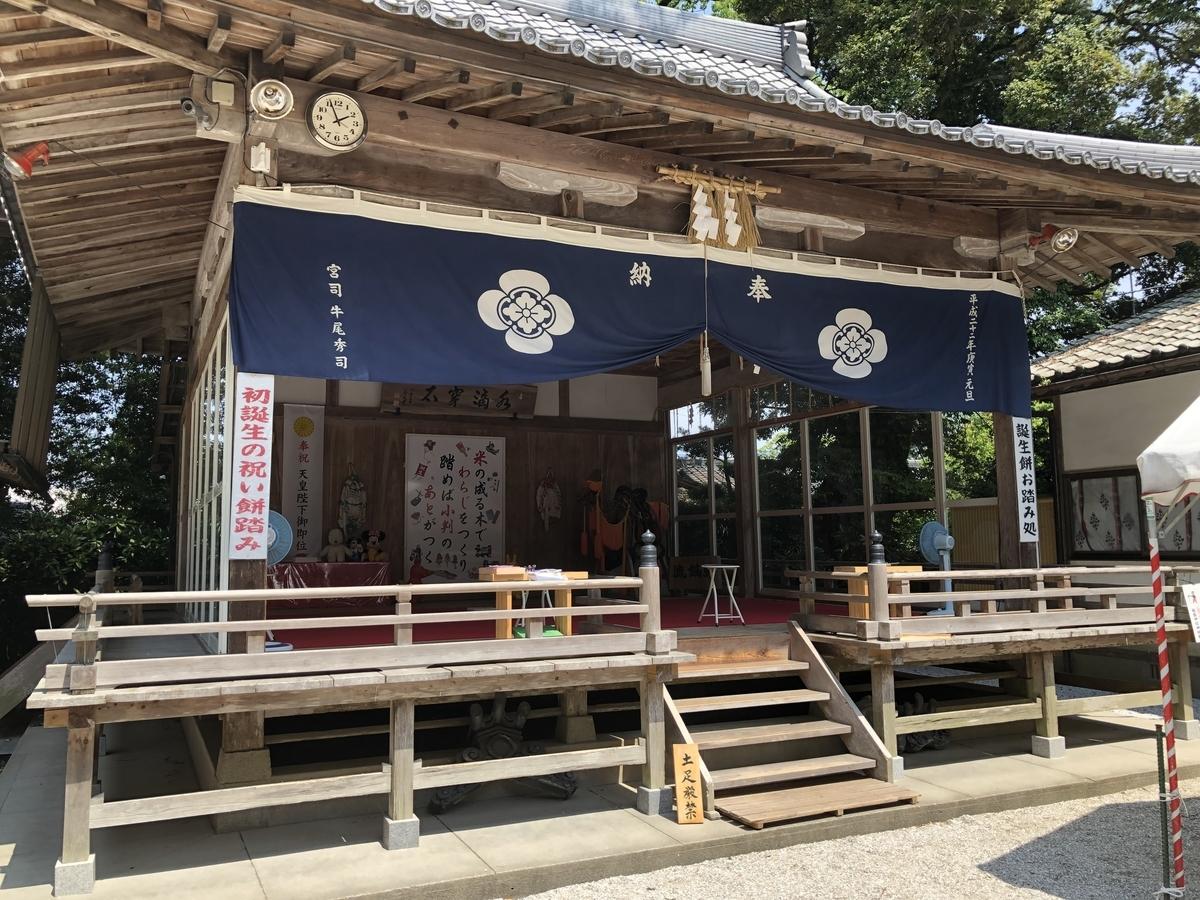 f:id:samuraiginsan:20190602055715j:plain