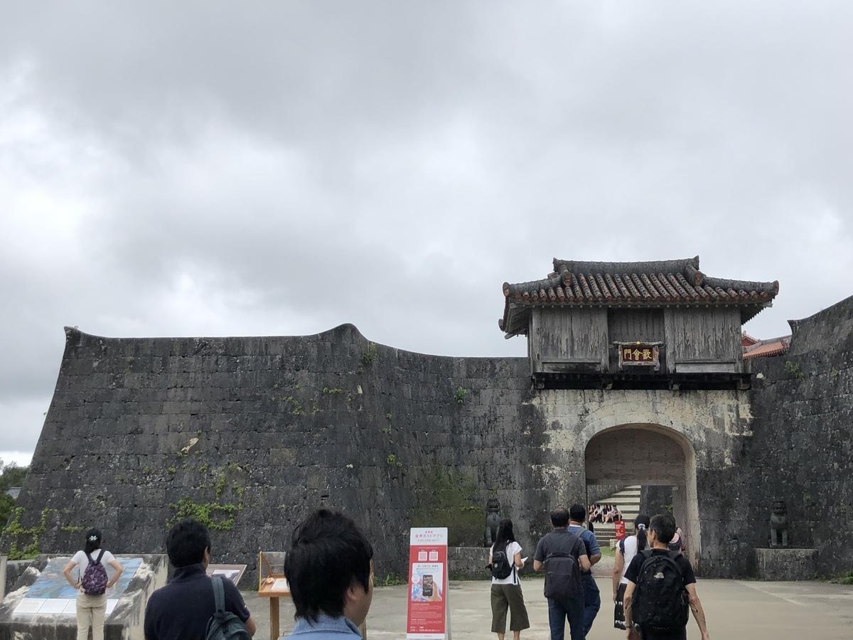 f:id:samuraiginsan:20190613110121j:plain