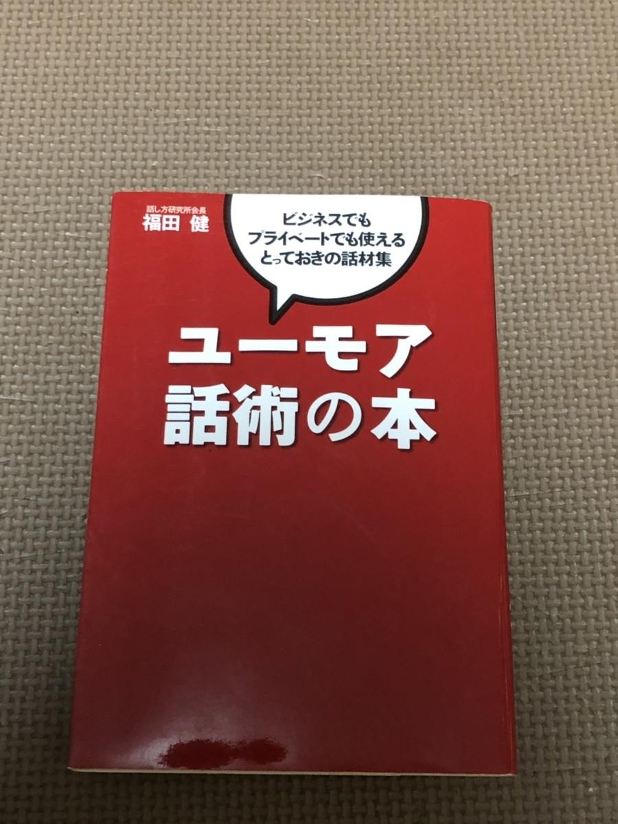 f:id:samuraiginsan:20190712114335j:plain