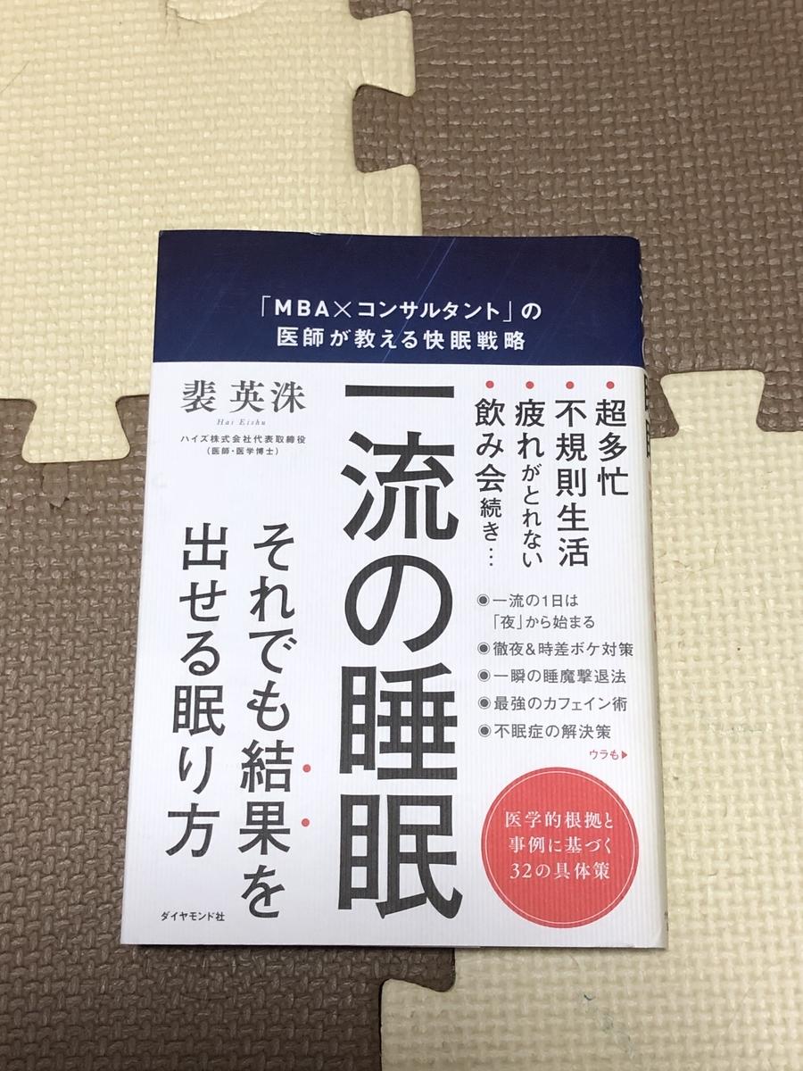 f:id:samuraiginsan:20190817004650j:plain