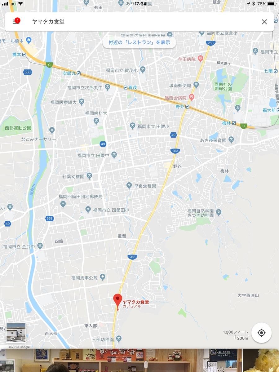f:id:samuraiginsan:20191112173624j:plain