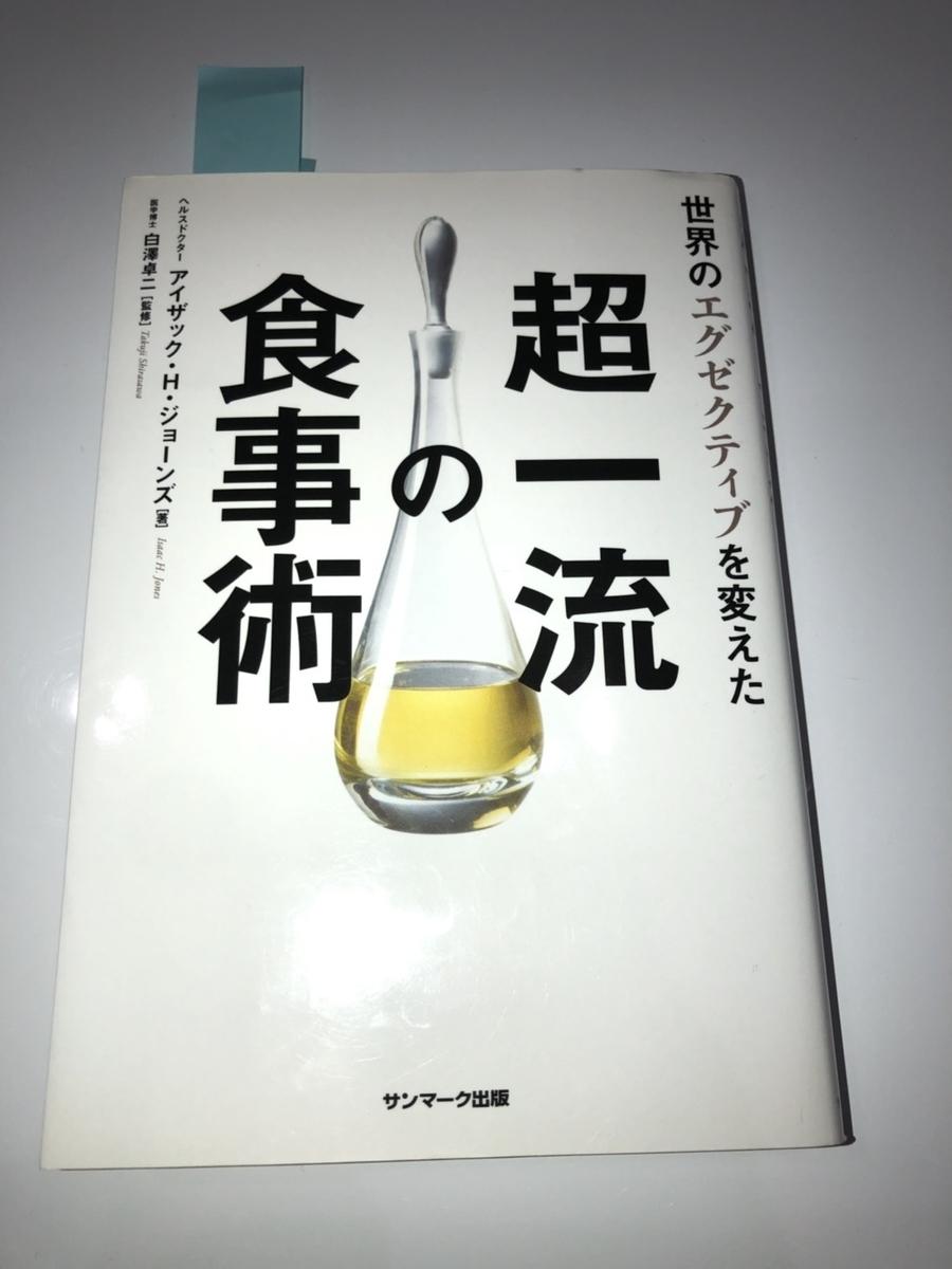 f:id:samuraiginsan:20200118143707j:plain