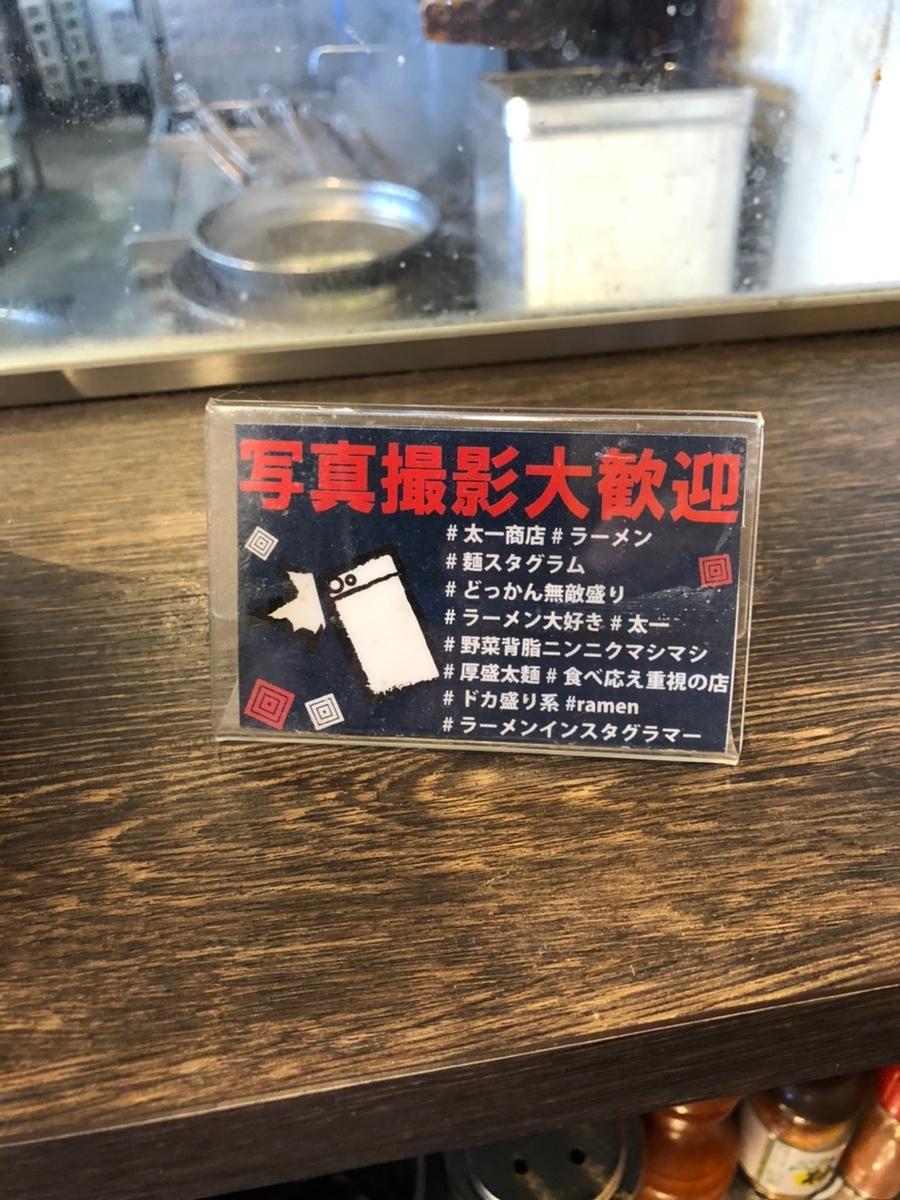 f:id:samuraiginsan:20201118063807j:plain