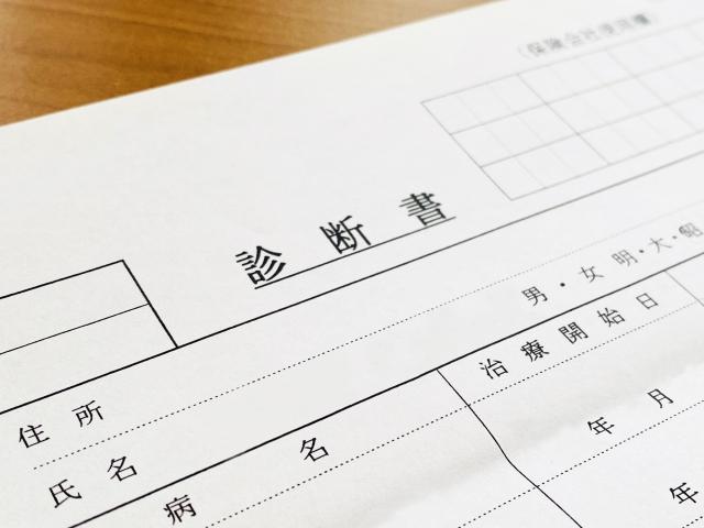 f:id:samuraigyou:20210326085407j:plain