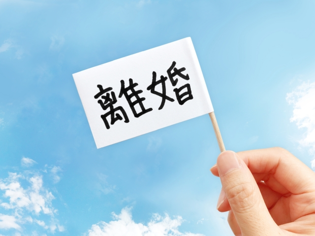 f:id:samuraigyou:20210326183009j:plain