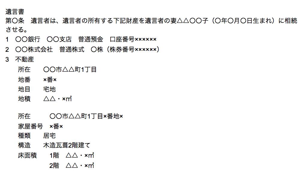 f:id:samuraigyou:20210415132843p:plain
