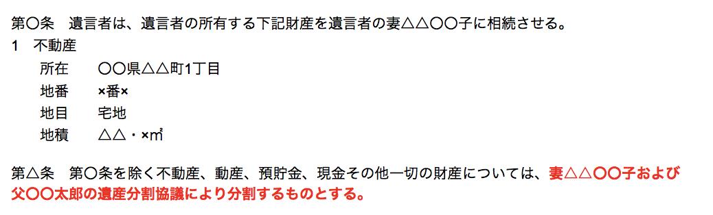 f:id:samuraigyou:20210415135614p:plain