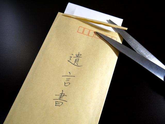 f:id:samuraigyou:20210415163343j:plain