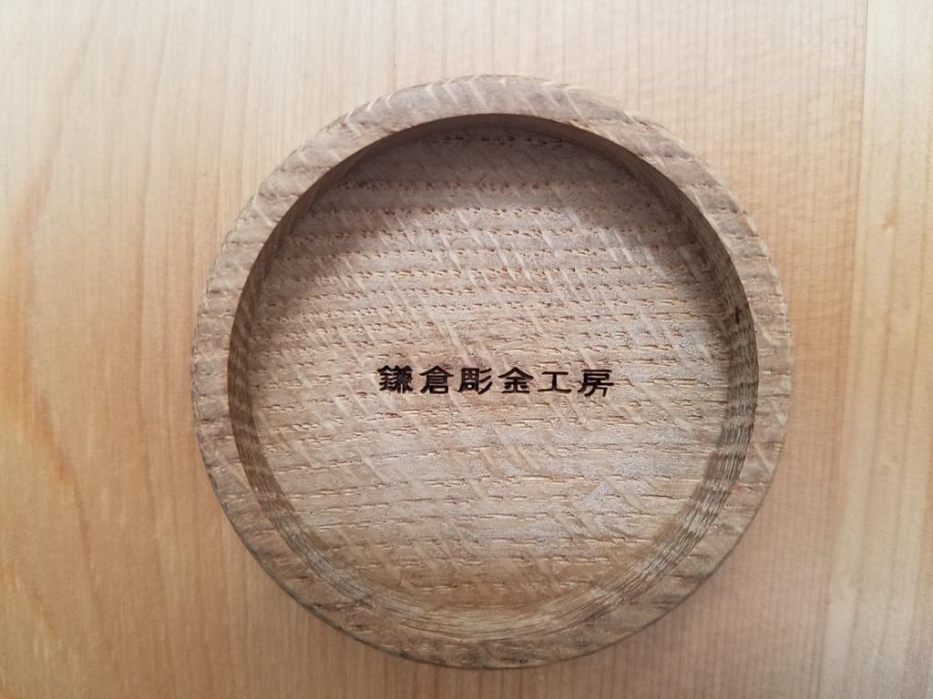 f:id:samuraikid520:20161230094236j:plain